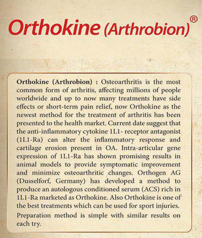 Arthrobion