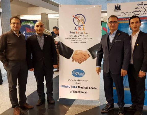 بیست و یکمین کنگره طب فیزیکی ، توانبخشی و الکترودیاگنوز ایران